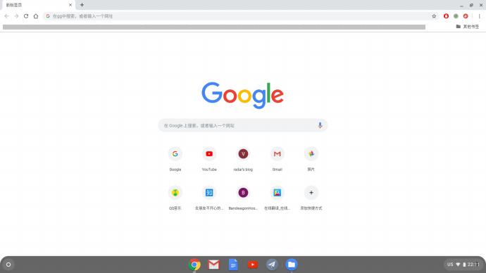 Screenshot 2019-05-10 at 22.11.37